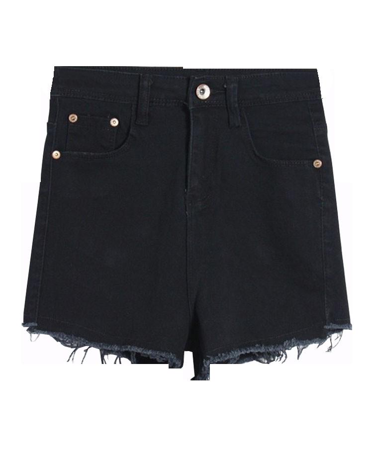 Ripped High-Rise Denim Shorts